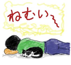 Cocolog_oekaki_2008_10_11_02_15
